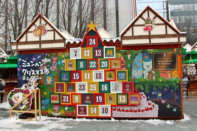 クリスマス市 ジャンボアドベントカレンダー