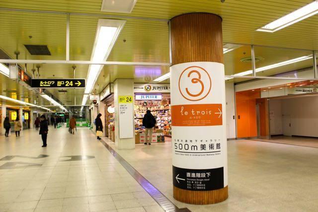 大通地下ギャラリー500m美術館への道