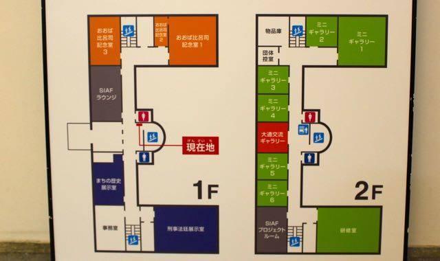 札幌市資料館 マップ