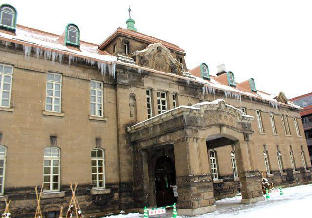 札幌資料館