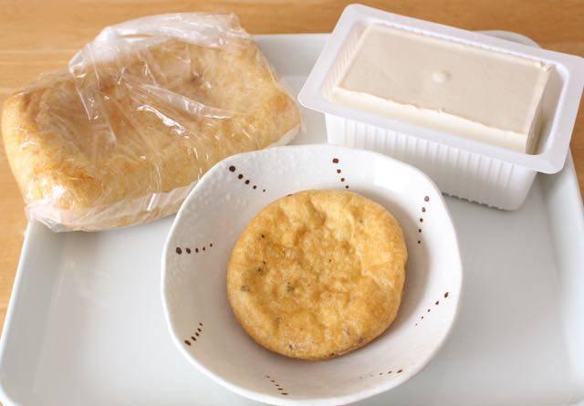大場豆腐店 お豆腐