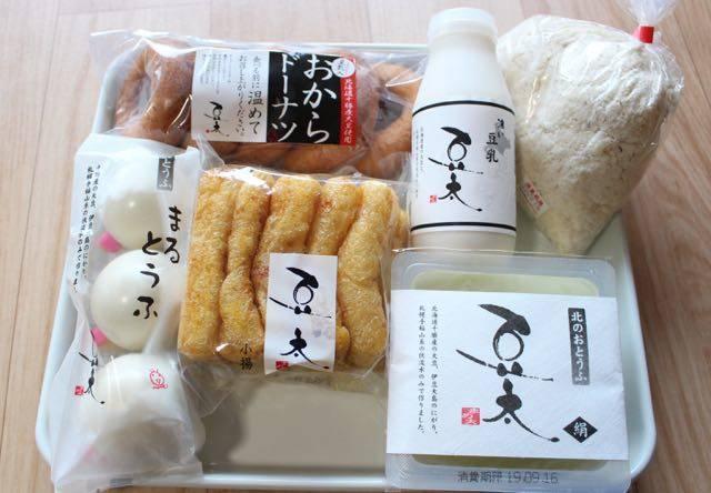 北のおとうふ豆太 商品