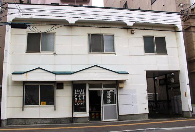 丸山豆腐店