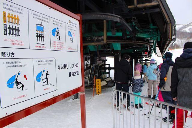 トマム スキー場 リフト