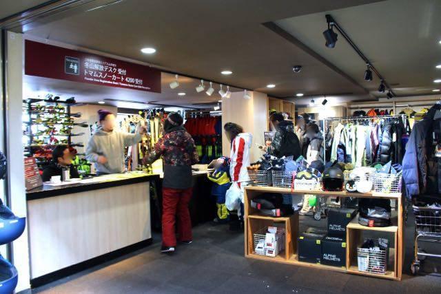 星野リゾート スキー場 レンタル