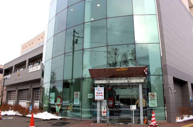 札幌市民防災センター 外観