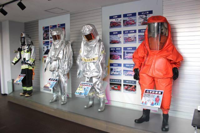 札幌市民防災センター 防火服