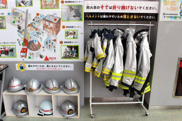 札幌市防災センター 防火衣の体験