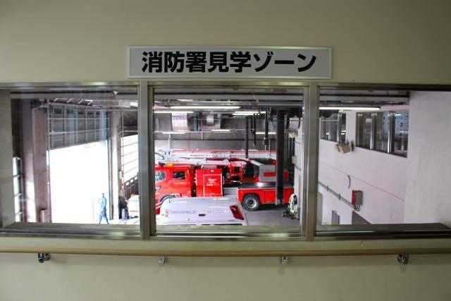 札幌市民防災センター 消防署見学ゾーン