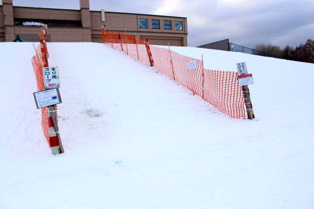 農試公園 スキースロープ 登り口