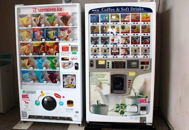 農試公園 自動販売機