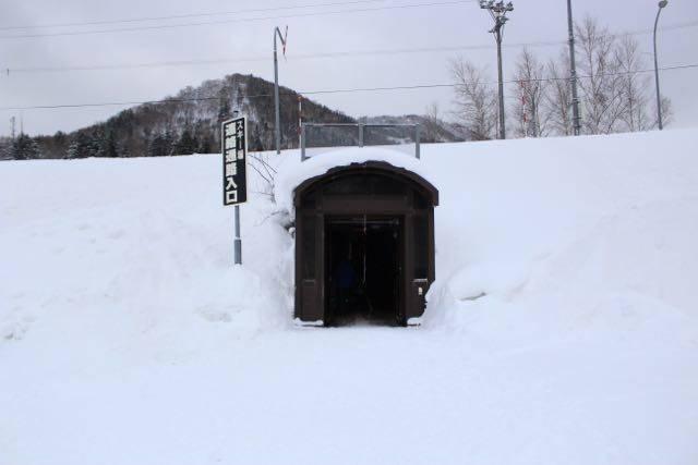 札幌国際スキー場 第3駐車場