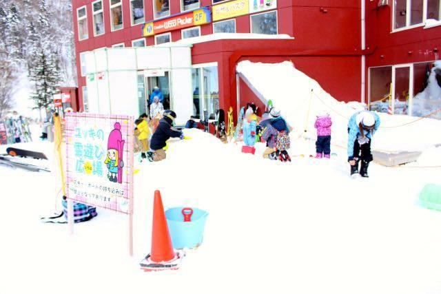 札幌国際スキー場 雪遊び