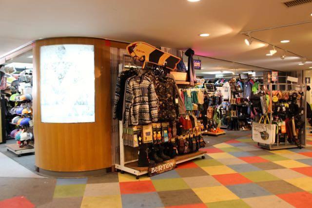 札幌国際スキー場 スポーツショップ