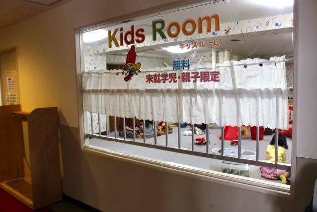 札幌国際スキー場 託児所
