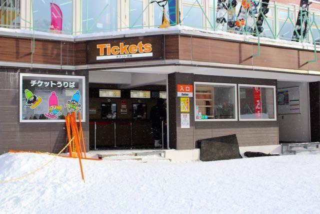 札幌国際スキー場 チケット売り場