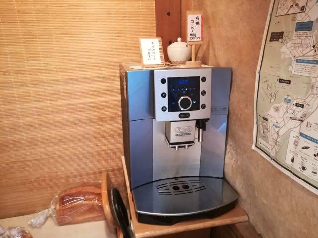円麦 コーヒーテイクアウト