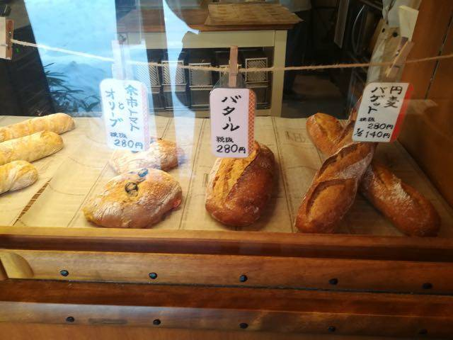 円麦 パン