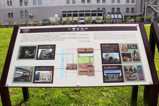 ステンドグラス美術館 駐車場