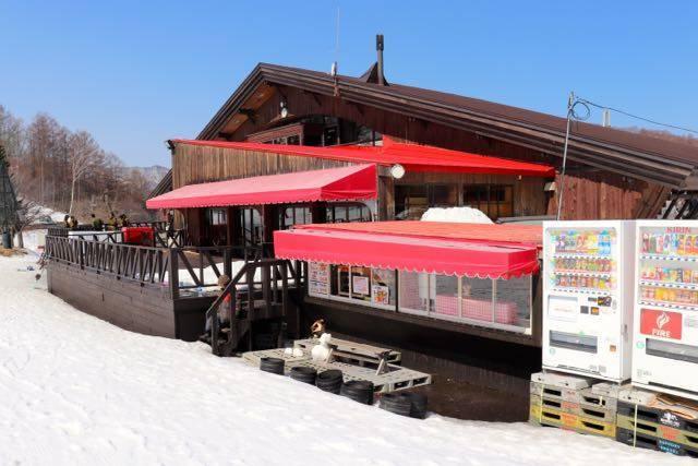 ばんけいスキー場 センターロッジ
