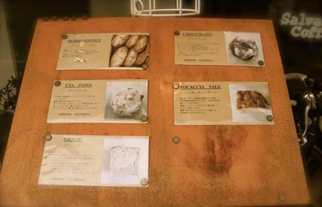 ポーズパン 5種類ボード