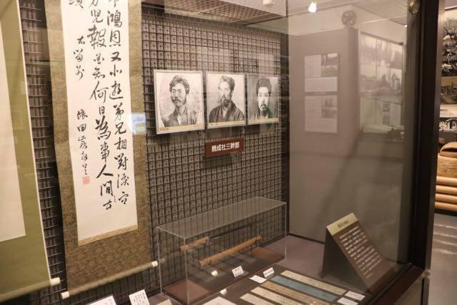 百年記念館 晩成社幹部