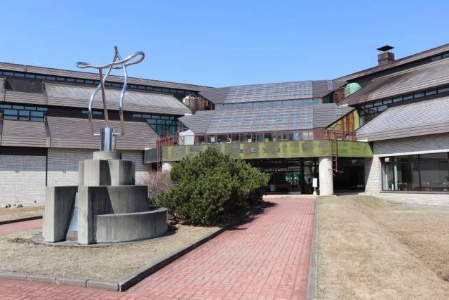 百年記念館 緑ヶ丘公園
