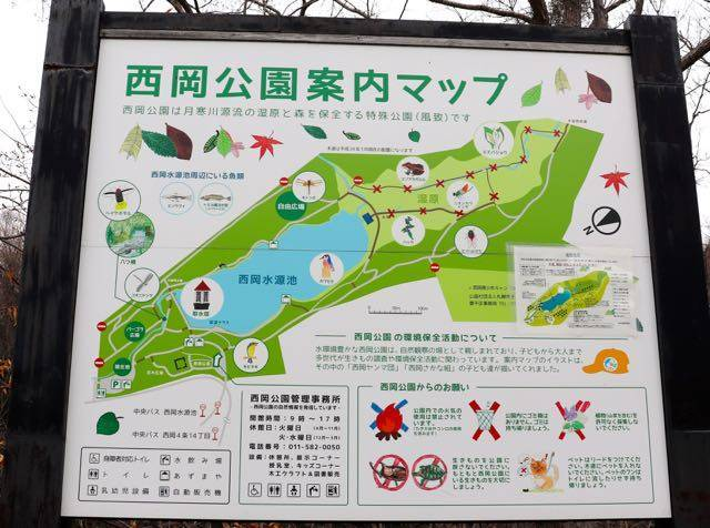 西岡公園案内マップ