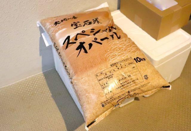 アサヅマ 宝石米