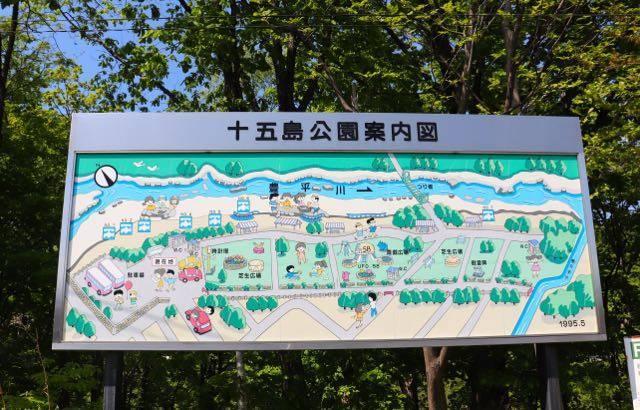 15島公園 バーベキュー