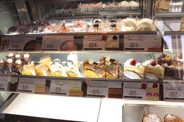 ろまん亭 ケーキ