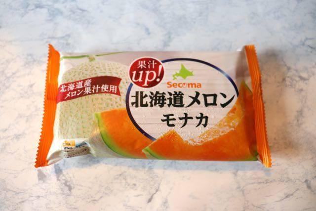 セイコーマート 北海道メロンモナカ外袋
