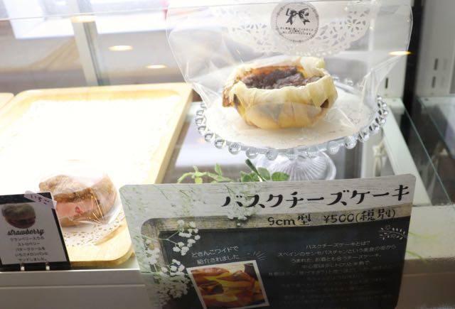 fiolaバスクチーズケーキ