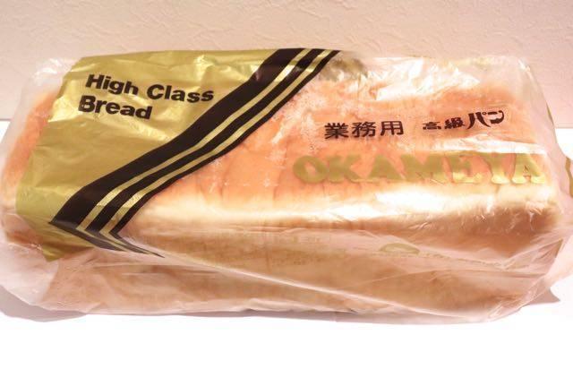 おかめや 食パン