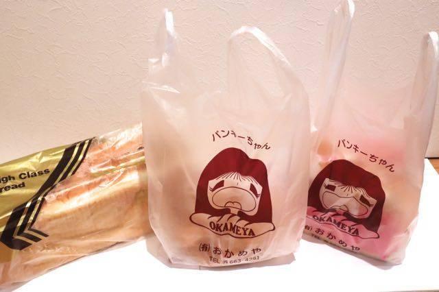おかめや パンの袋