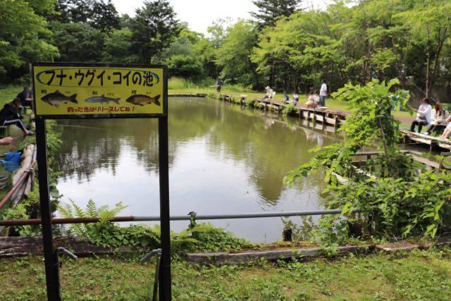 ばんけい釣り堀 フナの池