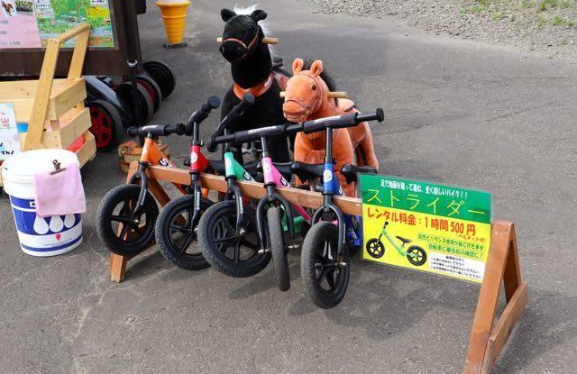ばんけいスキー場 子供の遊具