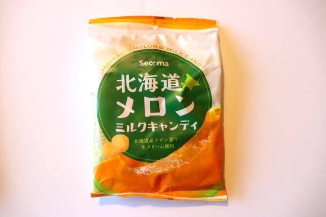 セイコーマート 北海道メロンミルクキャンディ