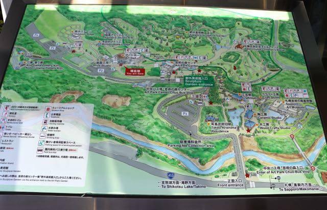 札幌芸術の森美術館 駐車場