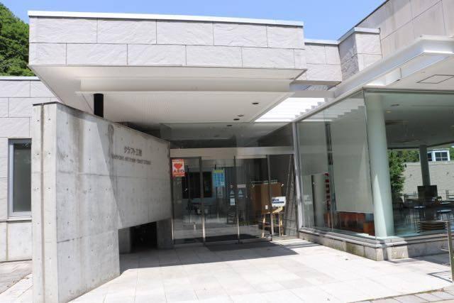 札幌芸術の森 クラフト工房