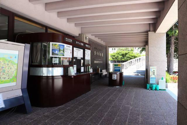 札幌の森美術館 野外美術館入り口