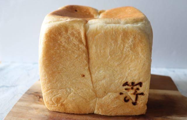 嵜本 バター薫るあん食パン