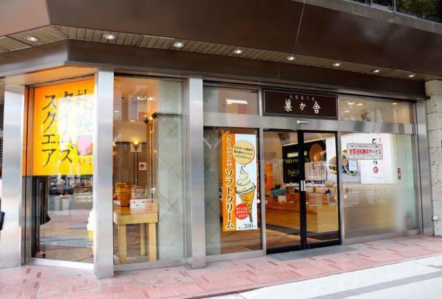 札幌タイムズスクエア すすきの店