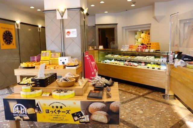 札幌タイムズスクエア すすきの店 店内