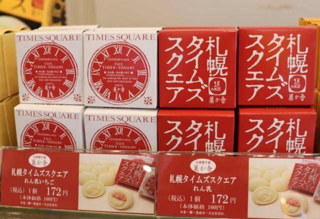 札幌タイムズスクエア れん乳 れん乳いちご
