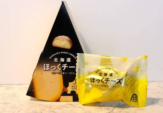 北海道 ほっくチーズ