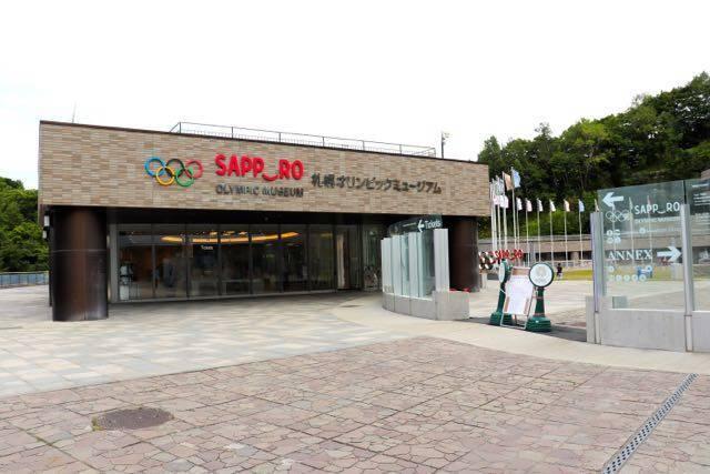 大倉山展望台 オリンピックミュージアム