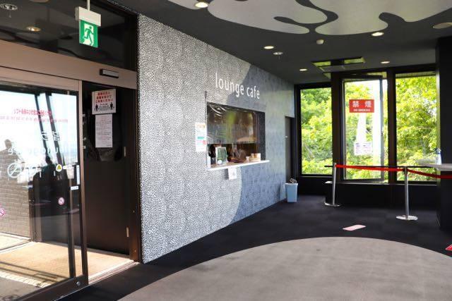 大倉山展望台カフェ
