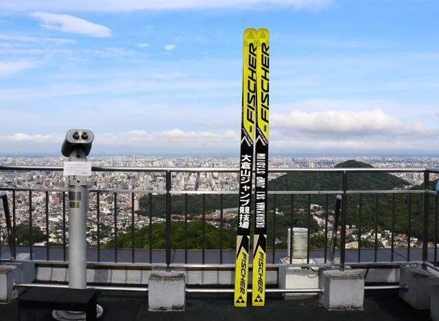 大倉山展望台 スキー板