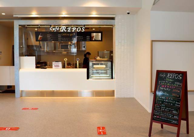 札幌オリンピックミュージアム・アネックス カフェ